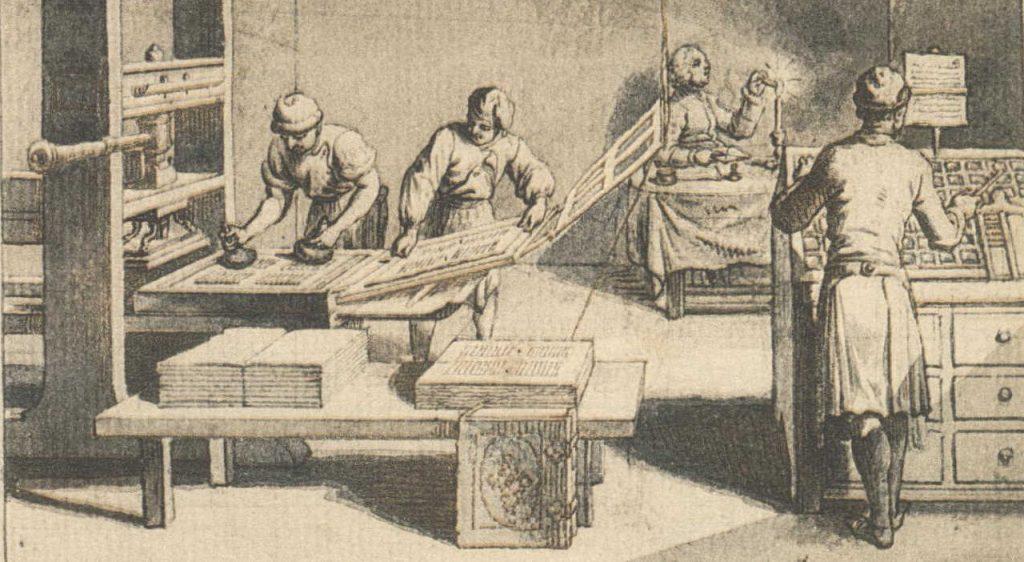 An 18th-century printing shop Wikimedia, Public Domain
